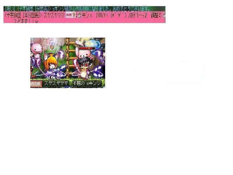 Maple110923_144212_convert_20110928140622.jpg