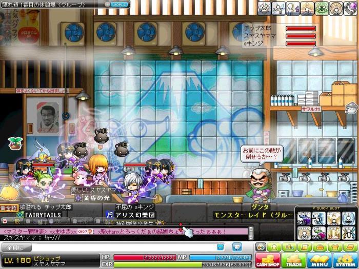 Maple110930_220120.jpg
