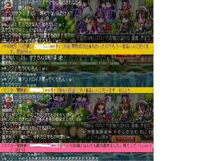 Maple111010_172308.jpg