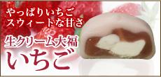 bnr-ichigo.jpg