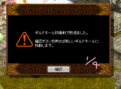B・T結果(1.4)