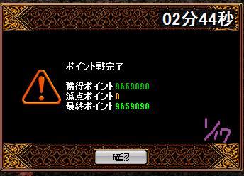 Pv(守り・・・?)