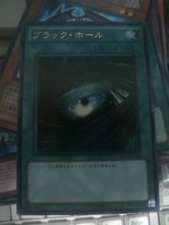 110521_2011_01.jpg