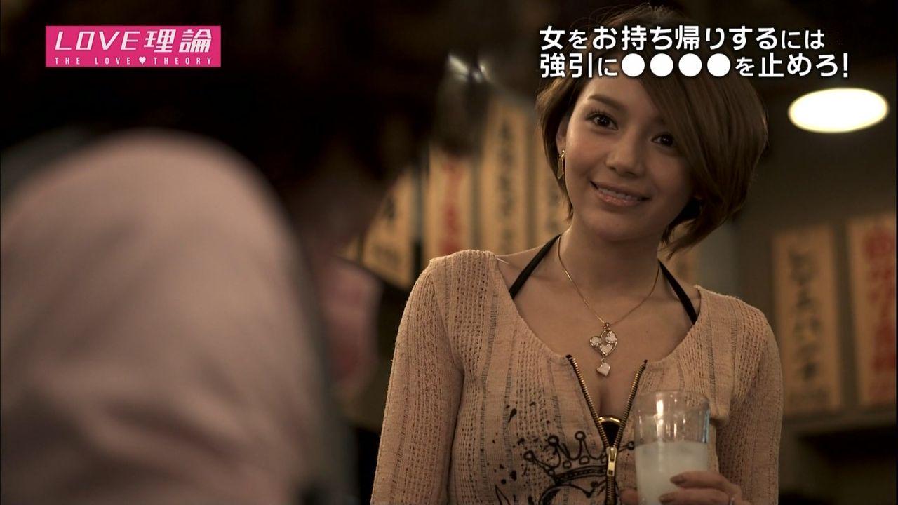 【画像】テレ東のLOVE理論でAⅤ女優のRioが勝負パンツ丸出しでHシーン