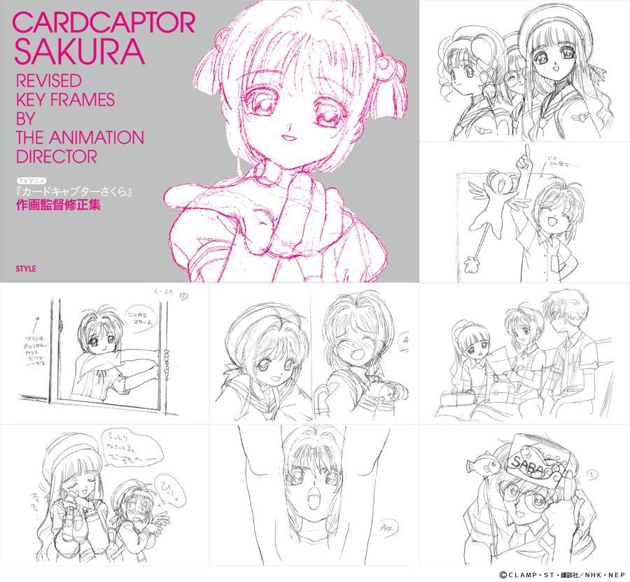 https://blog-imgs-47-origin.fc2.com/e/r/u/erutasocont/u220sakura_shusei_kokuchi.jpg