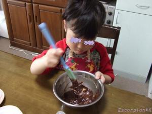 making choco