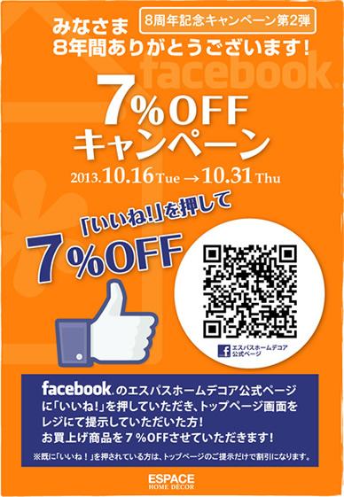 facebookPOP.jpg