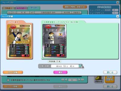 松本000030