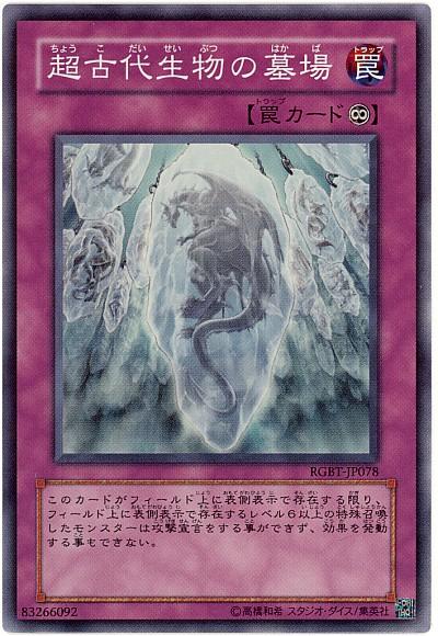 card1003312_1.jpg
