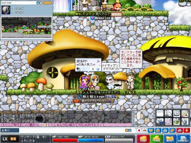 Maple101103_104446.jpg