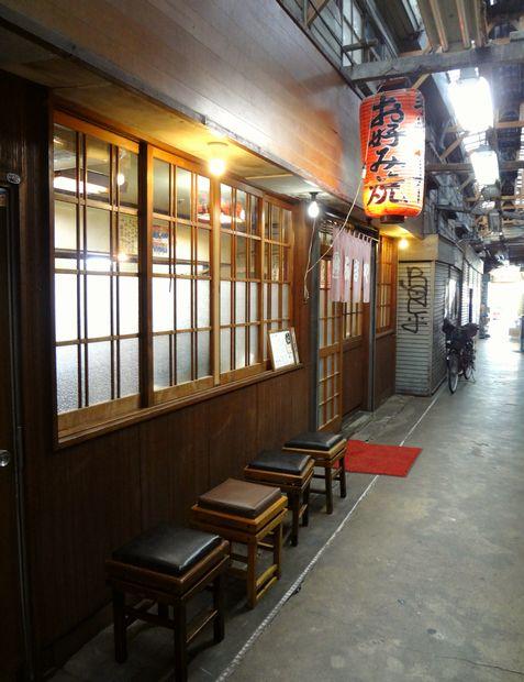 『ふきや 赤坂市場店』外観