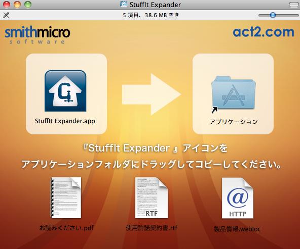 スクリーンショット(2010-12-29 1.57.18)