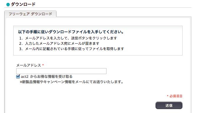 スクリーンショット(2010-12-29 1.56.24)