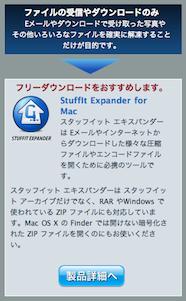 スクリーンショット(2010-12-29 1.53.36)
