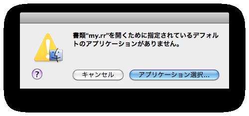 スクリーンショット(2010-12-29 1.48.11)