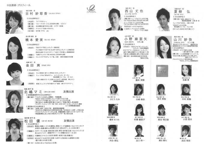 Pamphlet_20110522