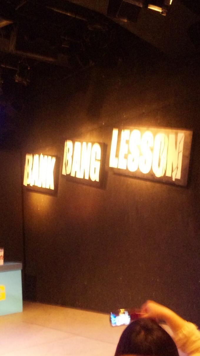 BANK BANG LESSON_20110524