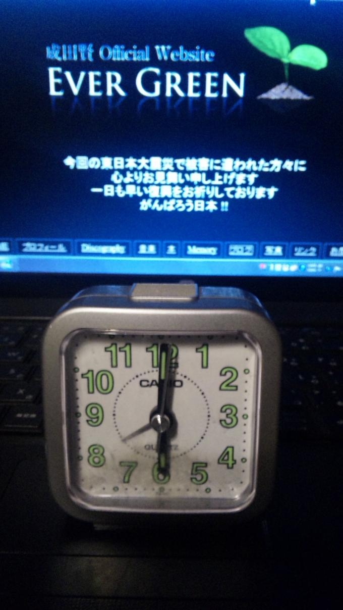 6:00:01_20110904