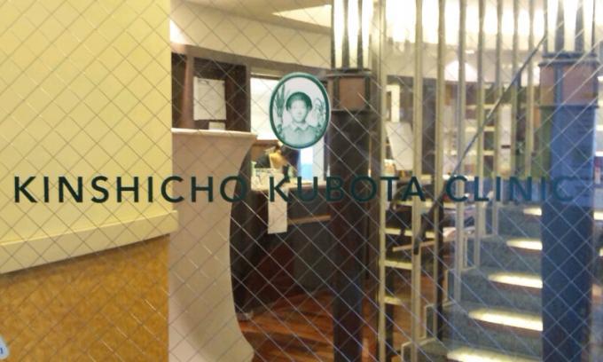 CLINIC_20130905