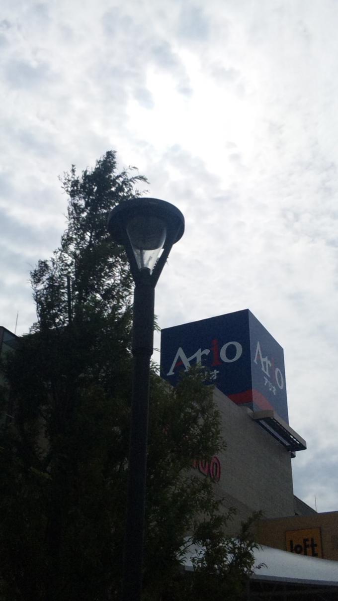 Ario_20130914
