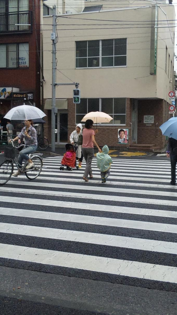 RAIN  3_20130925