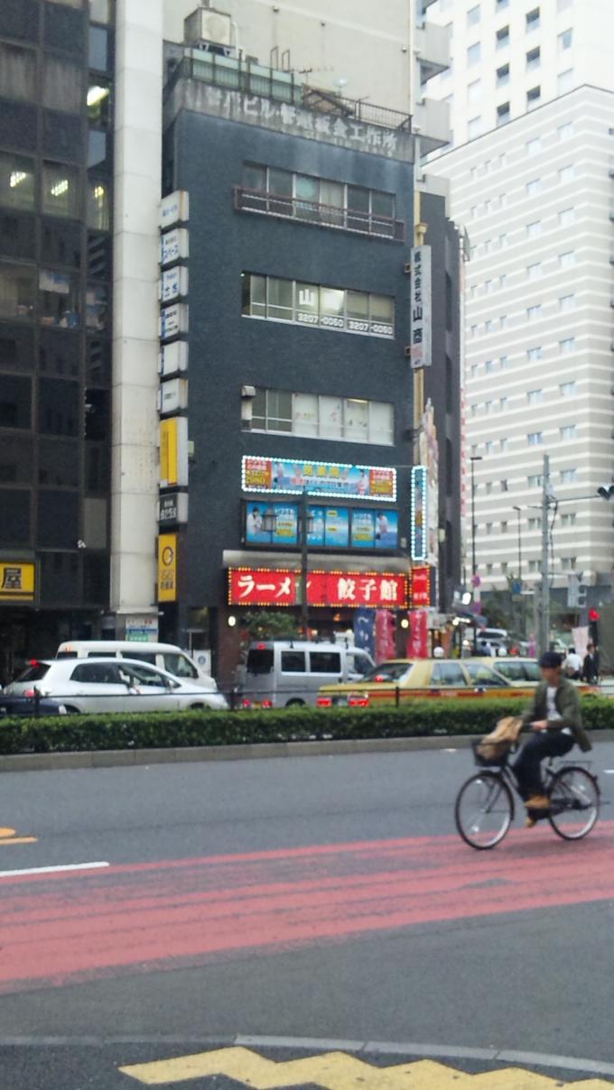 HIGASHISHINJYUKU_20131003