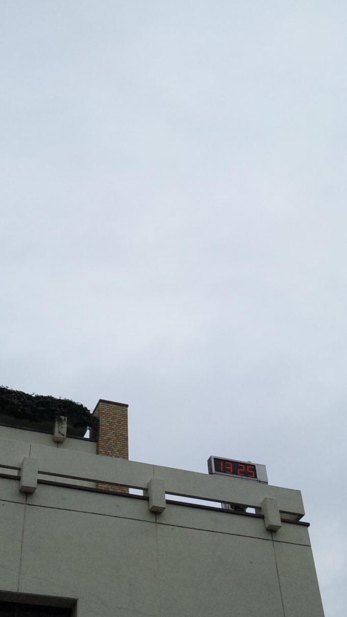 13:25_20131004