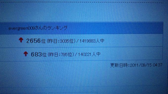 HP_20110915
