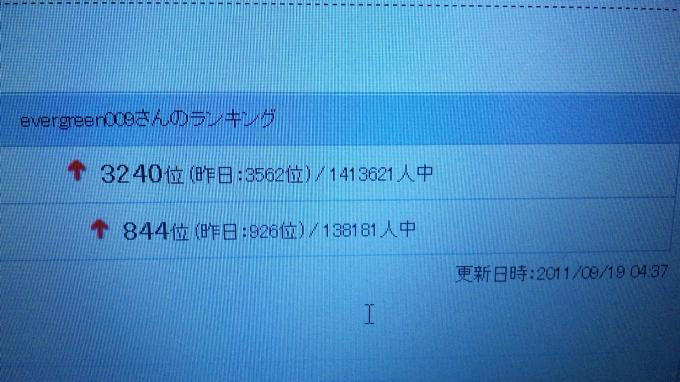 HP_20110919