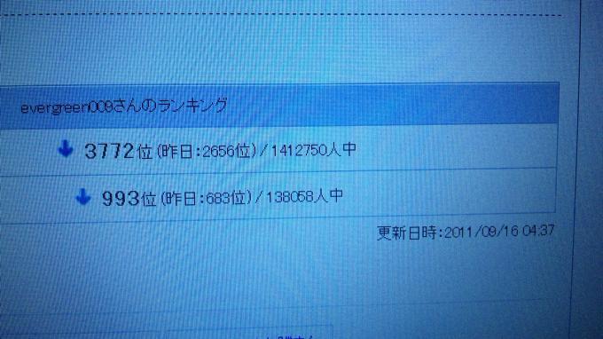 HP_20110916