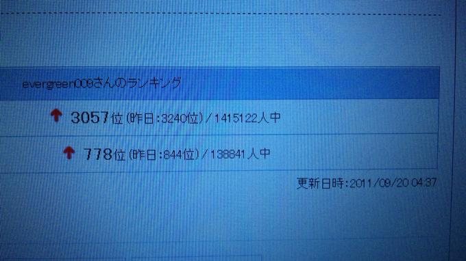 HP_20110920