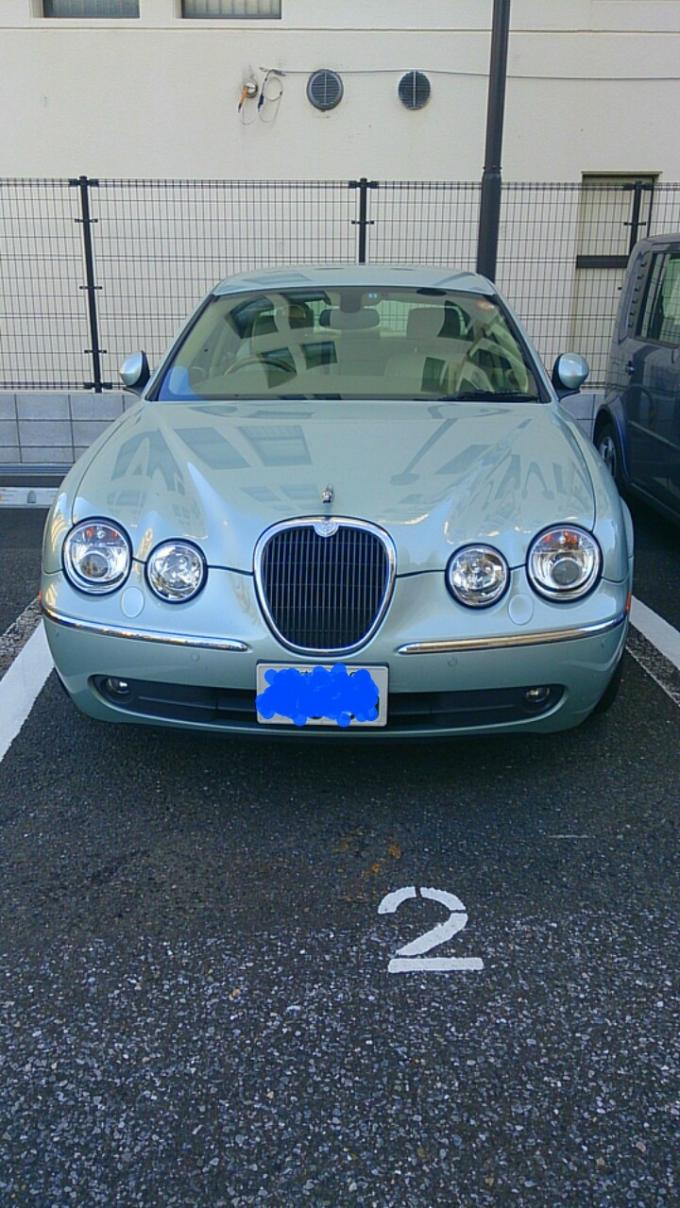 JAGUAR S TYPE_20131013