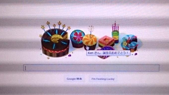 Google_20131022