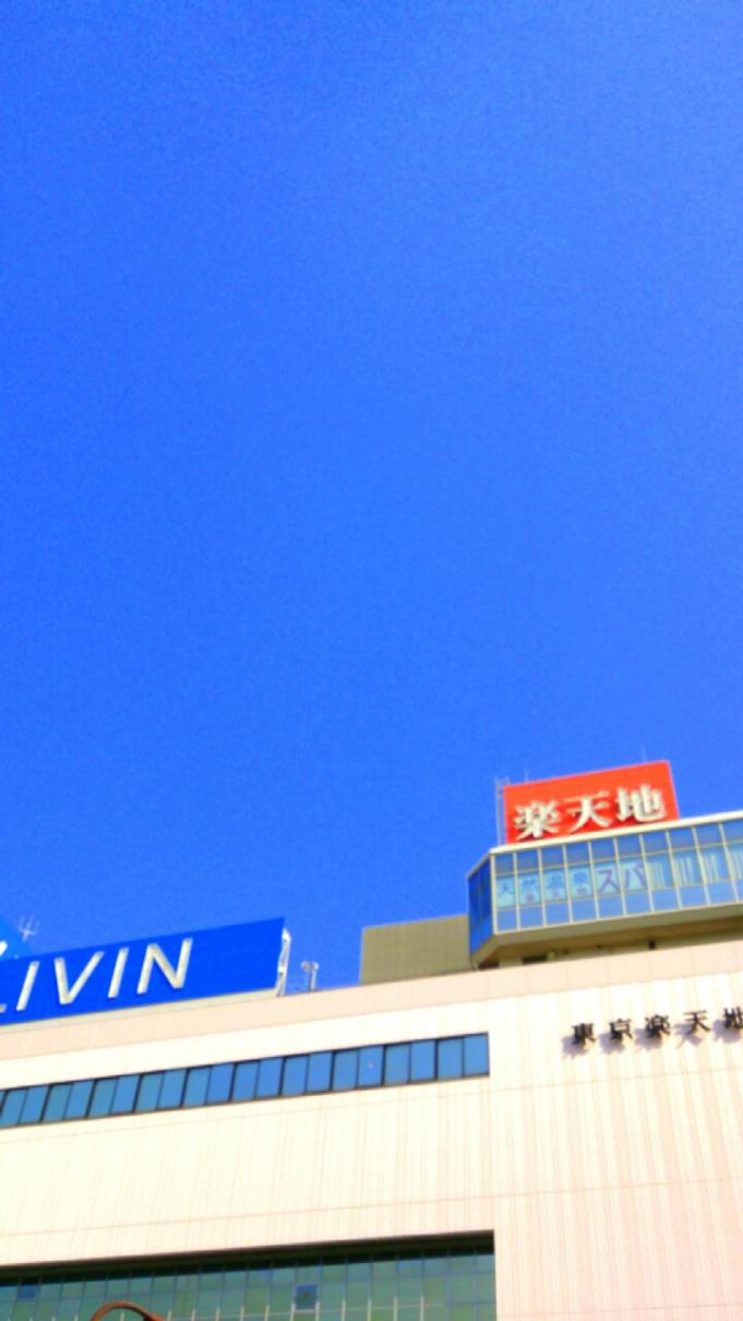 東京楽天地_20131107