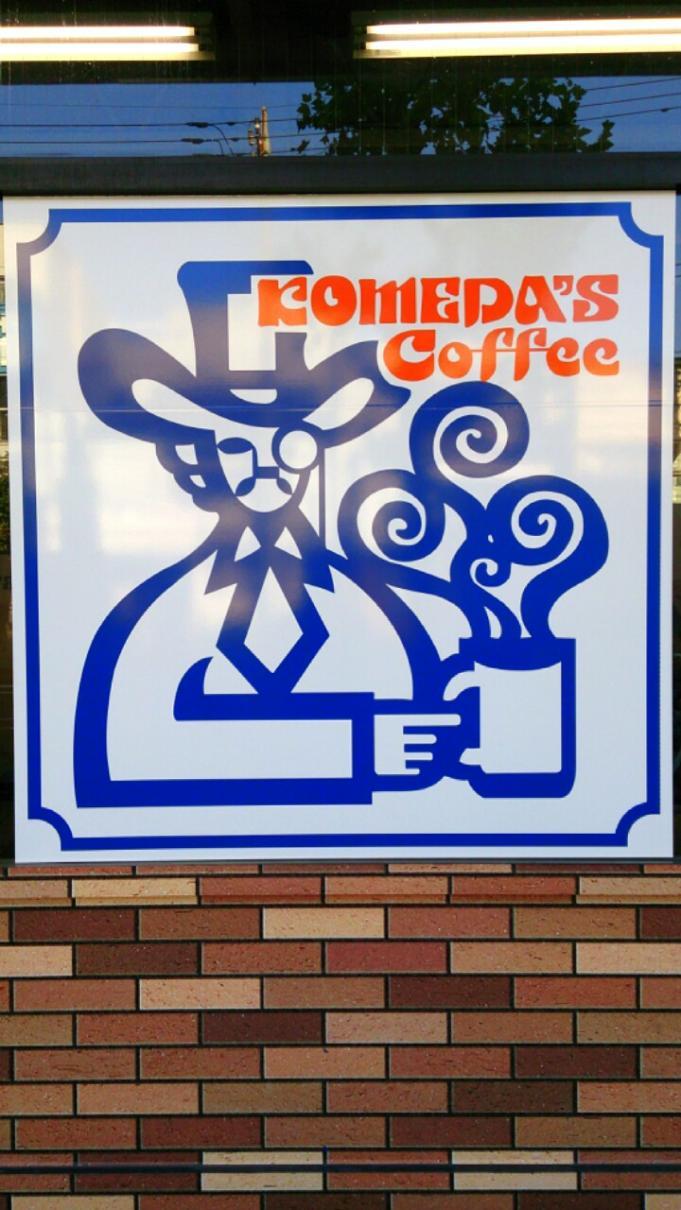 KOMEDA'S COFFEE_20131105