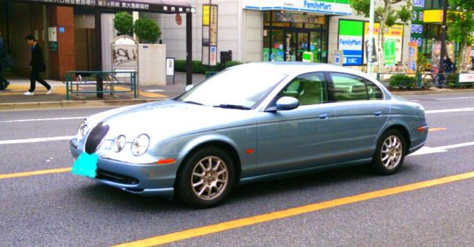 JAGUAR S TYPE_20131112