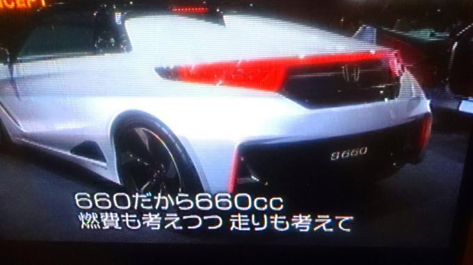 HONDA S 660 CONCEPT_20131216