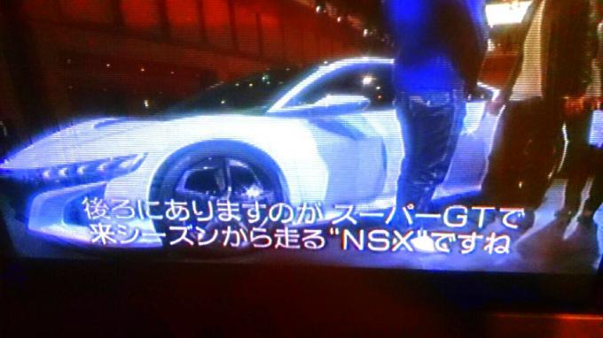 HONDA NSX CONCEPT_20131216