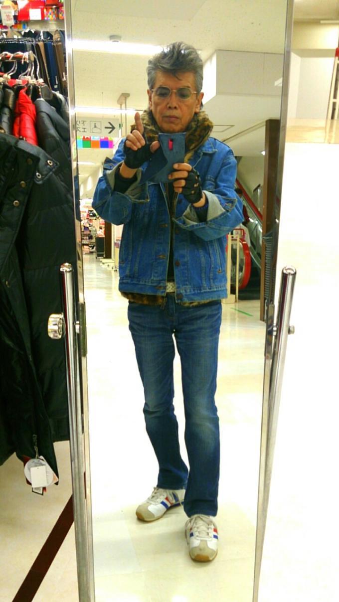KEN'NNY_20131219