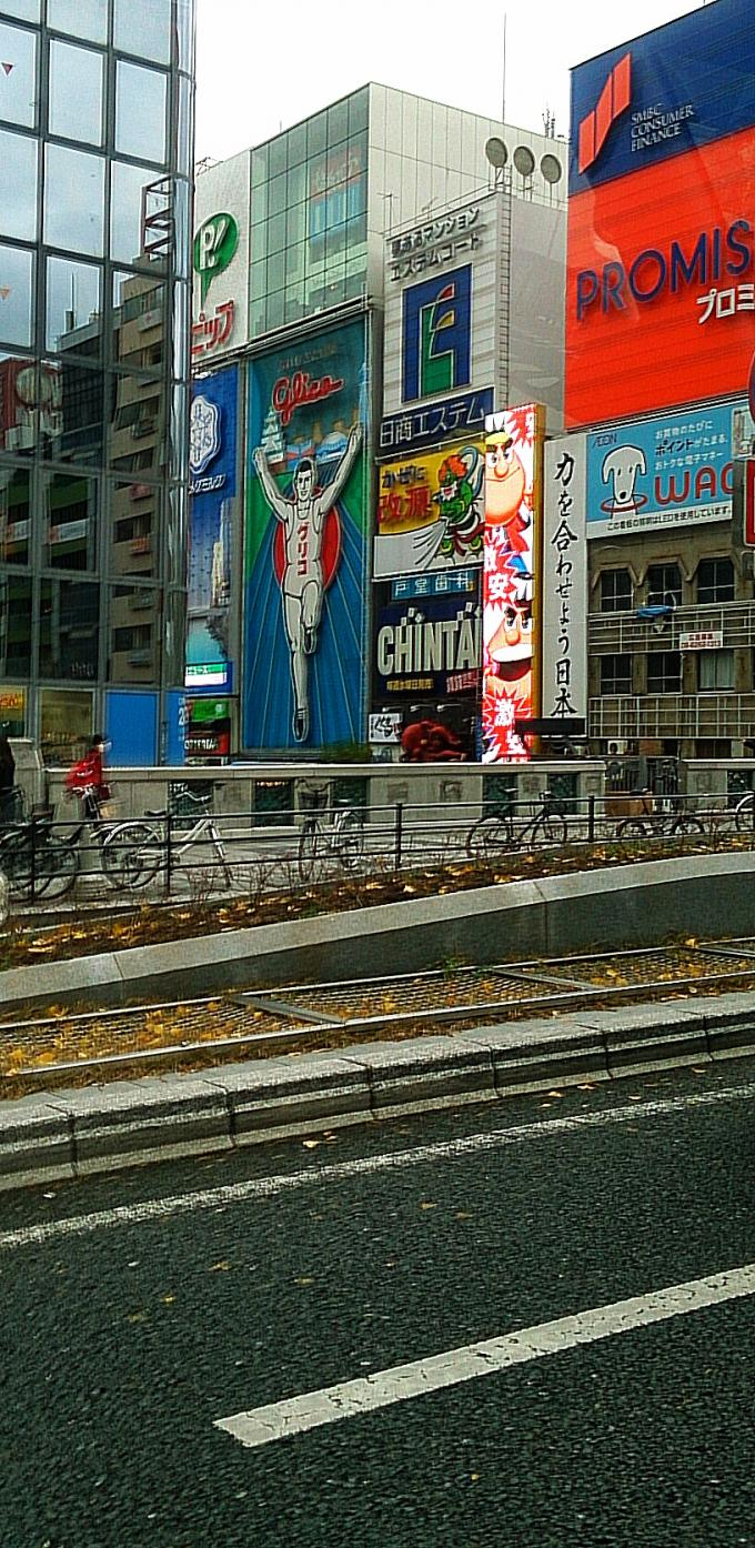 戎橋付近_20131221