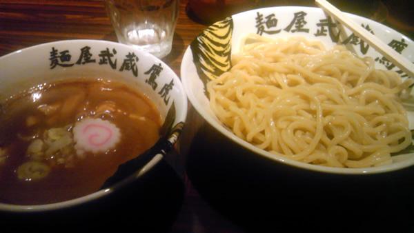 麺屋武蔵鷹虎