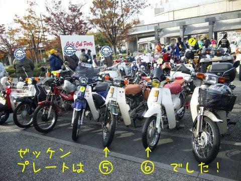 201111272.jpg