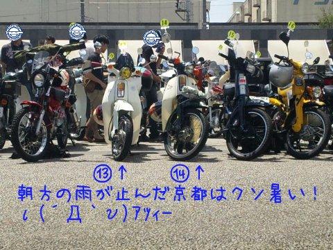 201207153.jpg