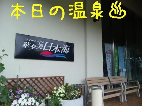 201307144610.jpg