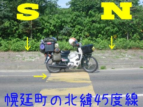 2013072300032-1.jpg
