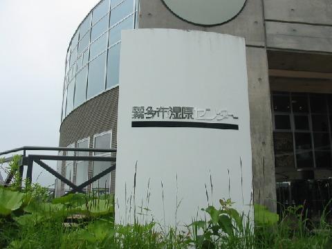 20130727040.jpg