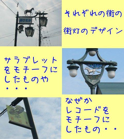 2013073016.jpg