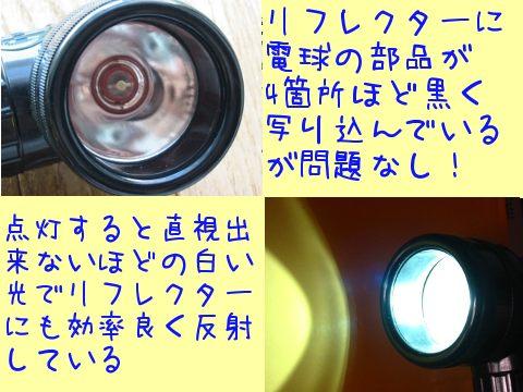 2013092905.jpg