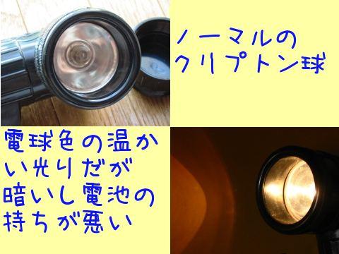 2013092906.jpg