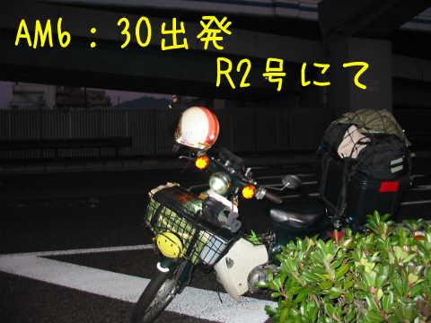 2013120501.jpg